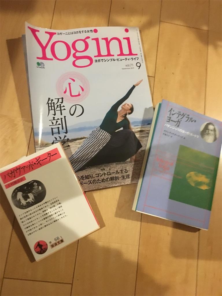 f:id:yumikonoaroma:20190722195525j:image