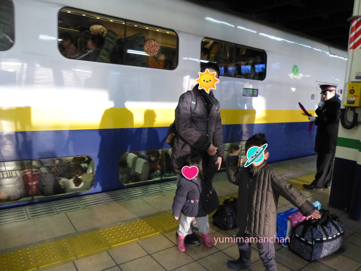 f:id:yumimamanchan:20210914131604p:plain