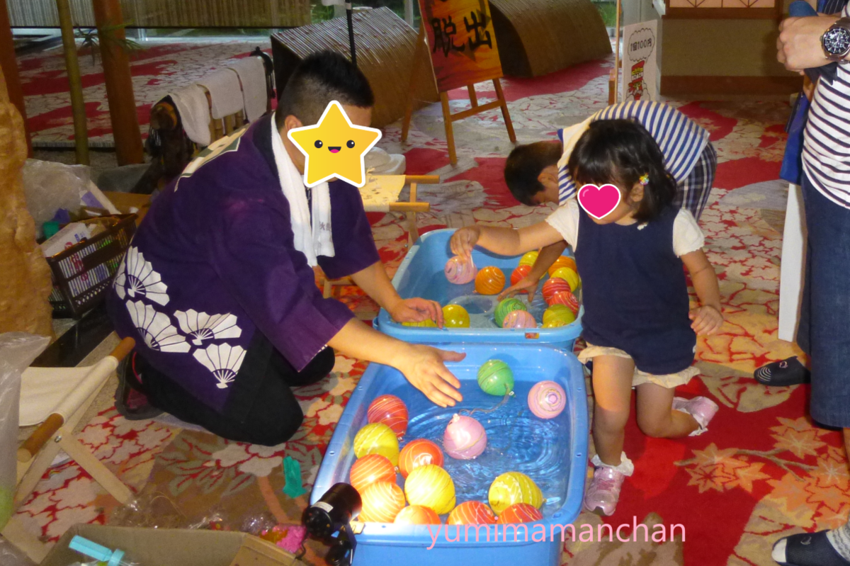 f:id:yumimamanchan:20210923220339p:plain