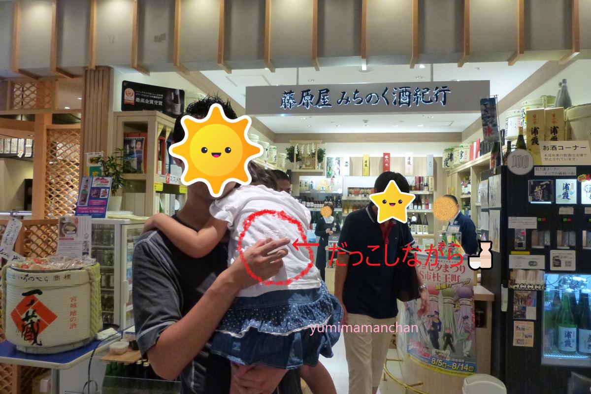 f:id:yumimamanchan:20210923220919p:plain