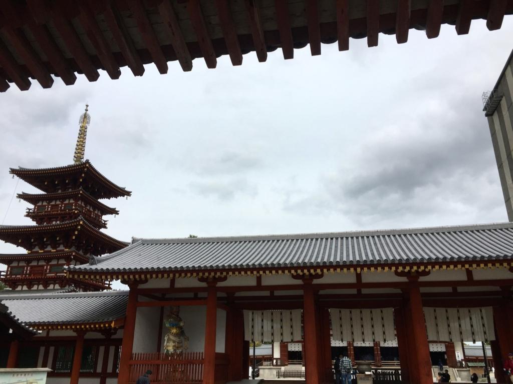 f:id:yumimi-kyoto:20160411120642j:plain