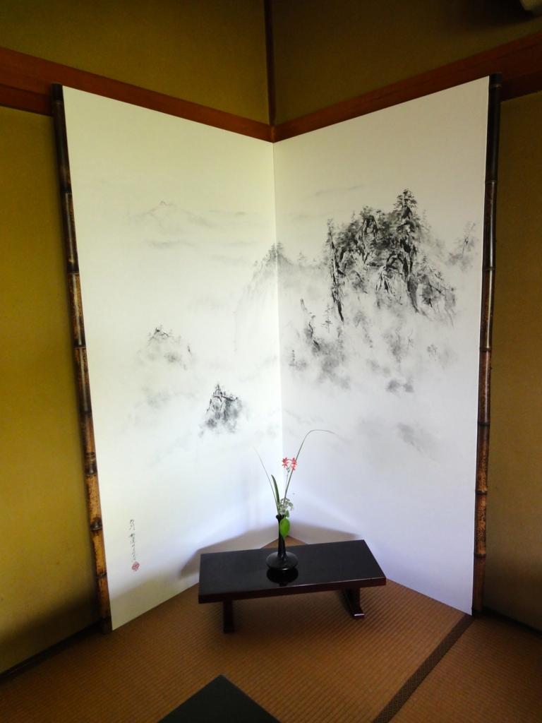 f:id:yumimi-kyoto:20160525122645j:plain