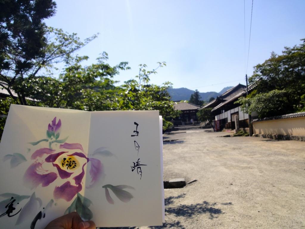 f:id:yumimi-kyoto:20160525123849j:plain