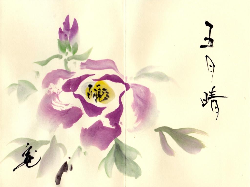 f:id:yumimi-kyoto:20160525124923j:plain