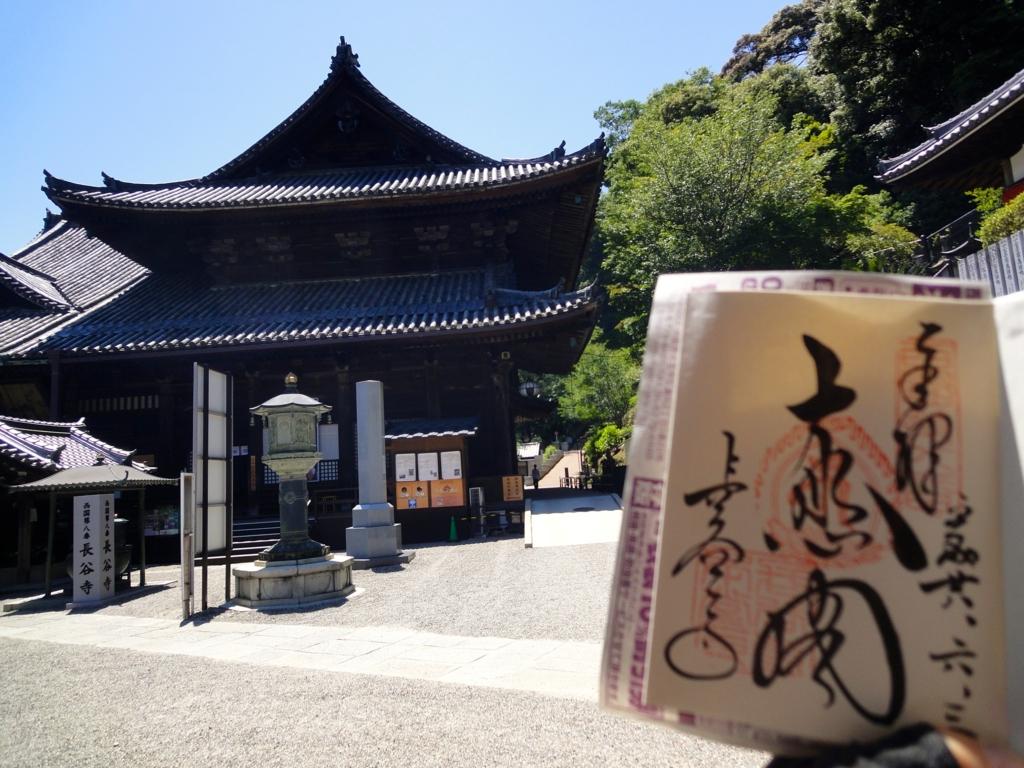 f:id:yumimi-kyoto:20160607144902j:plain