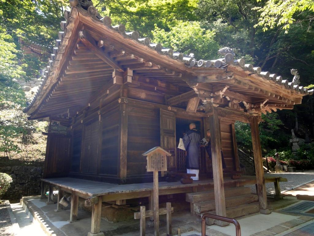 f:id:yumimi-kyoto:20160607151508j:plain