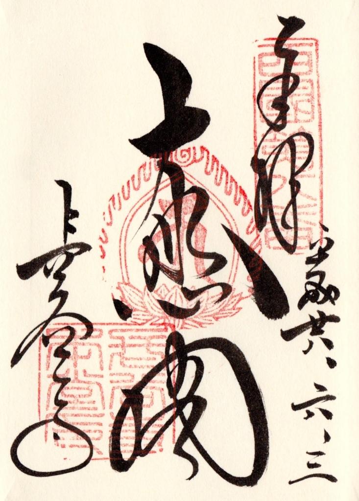 f:id:yumimi-kyoto:20160607161257j:plain