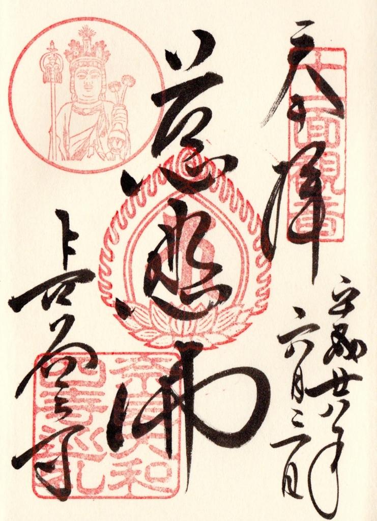 f:id:yumimi-kyoto:20160607162131j:plain