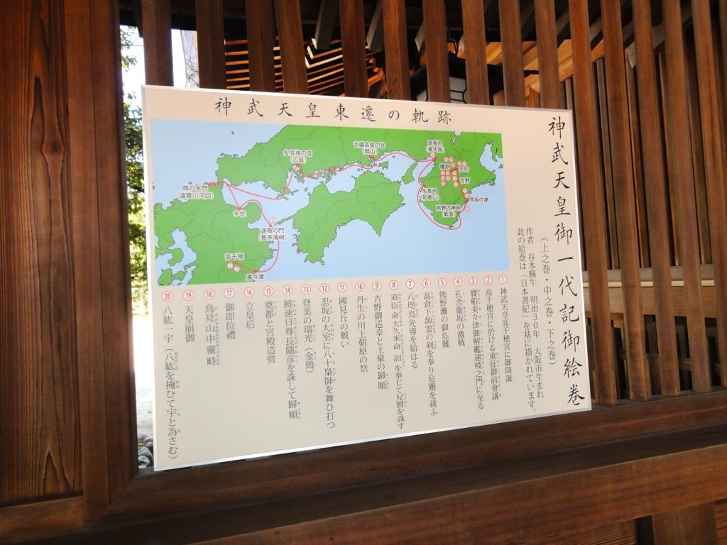f:id:yumimi-kyoto:20160608153639j:plain