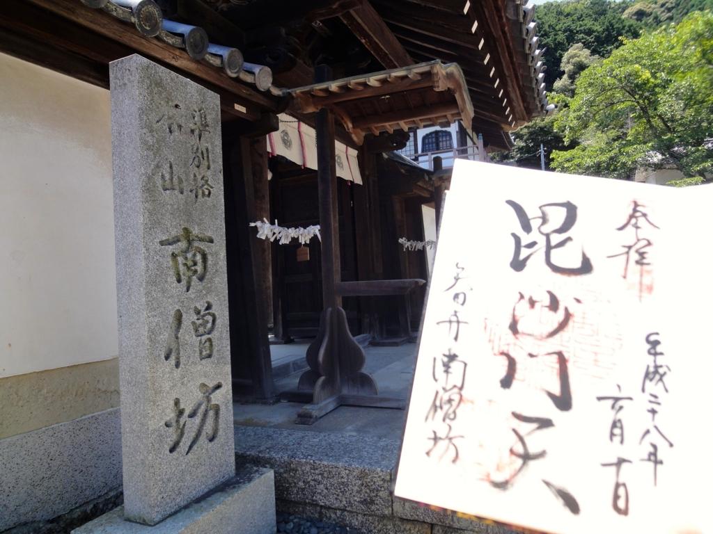 f:id:yumimi-kyoto:20160614152609j:plain