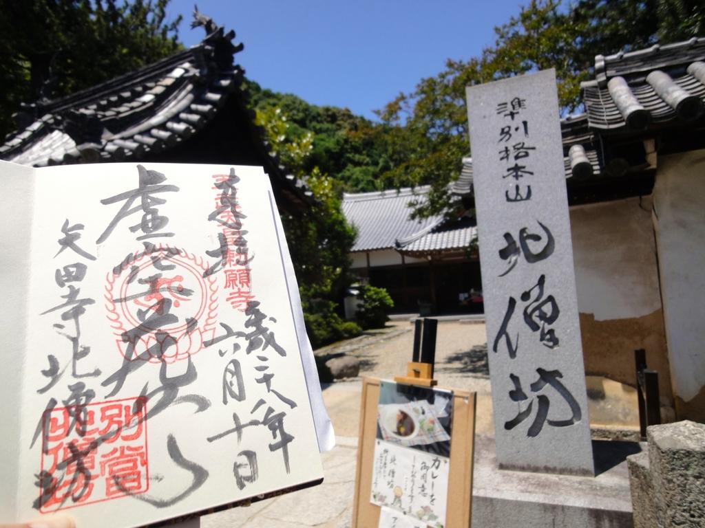 f:id:yumimi-kyoto:20160614153139j:plain