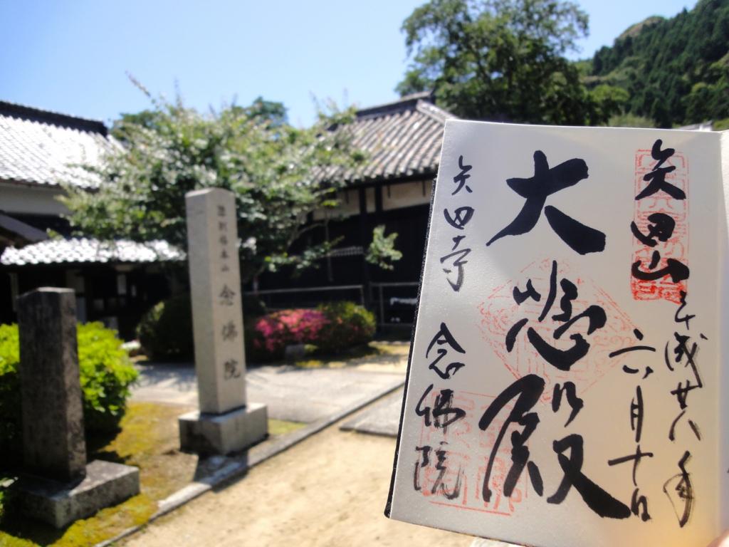 f:id:yumimi-kyoto:20160614155142j:plain