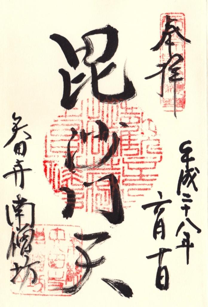 f:id:yumimi-kyoto:20160614161843j:plain
