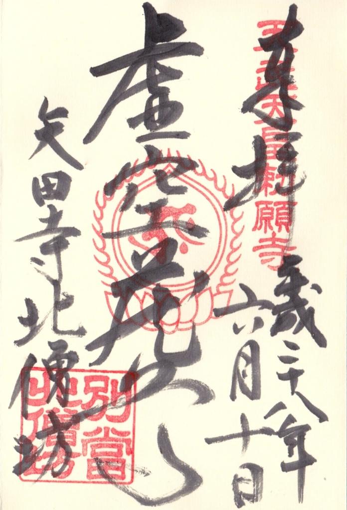f:id:yumimi-kyoto:20160614161939j:plain