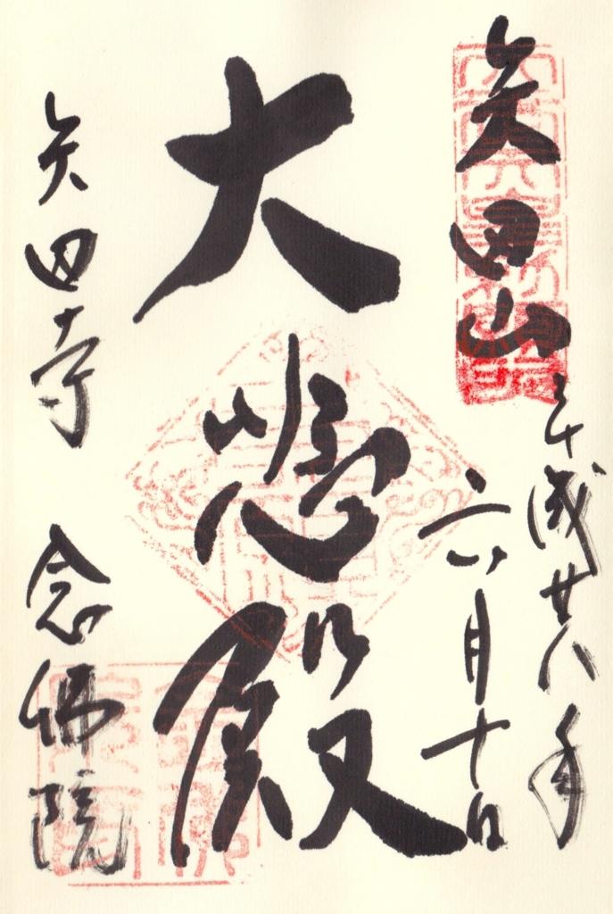 f:id:yumimi-kyoto:20160614162018j:plain