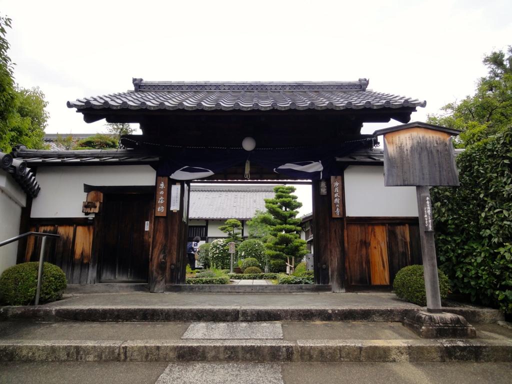 f:id:yumimi-kyoto:20160616145036j:plain