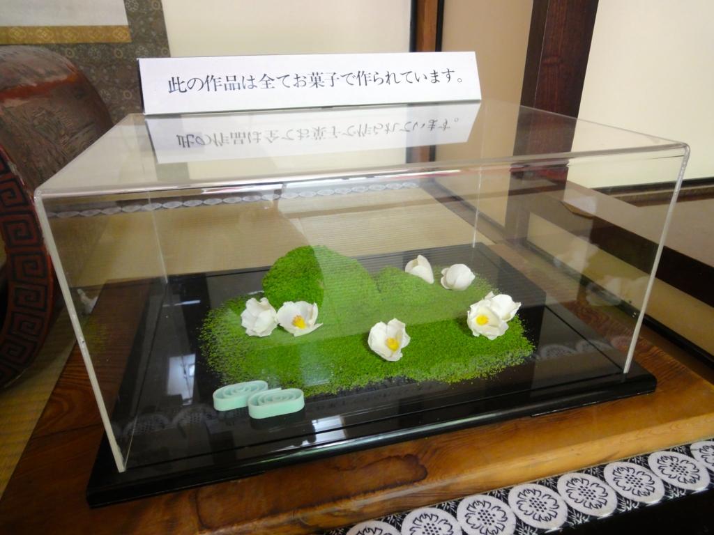 f:id:yumimi-kyoto:20160616151811j:plain