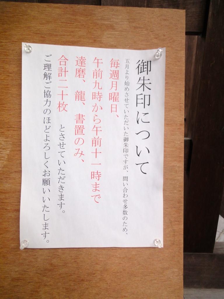 f:id:yumimi-kyoto:20160616153824j:plain