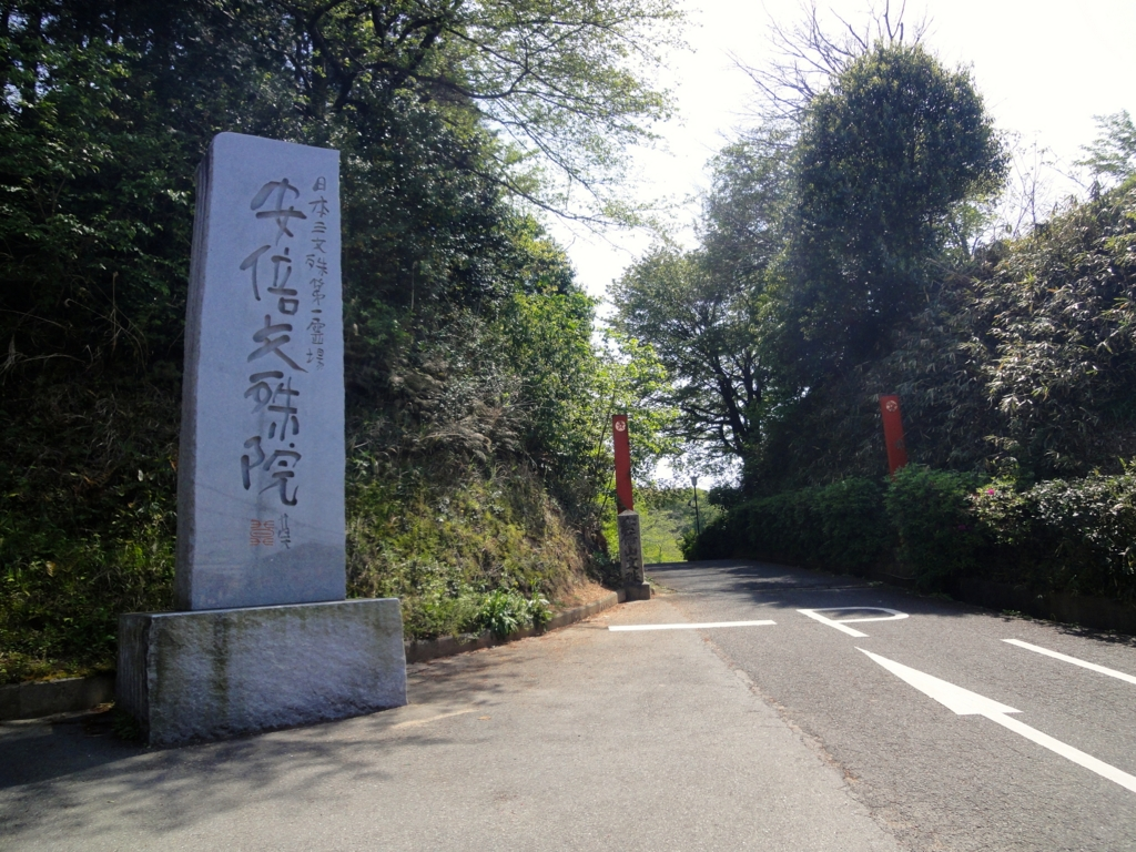 f:id:yumimi-kyoto:20160620124455j:plain
