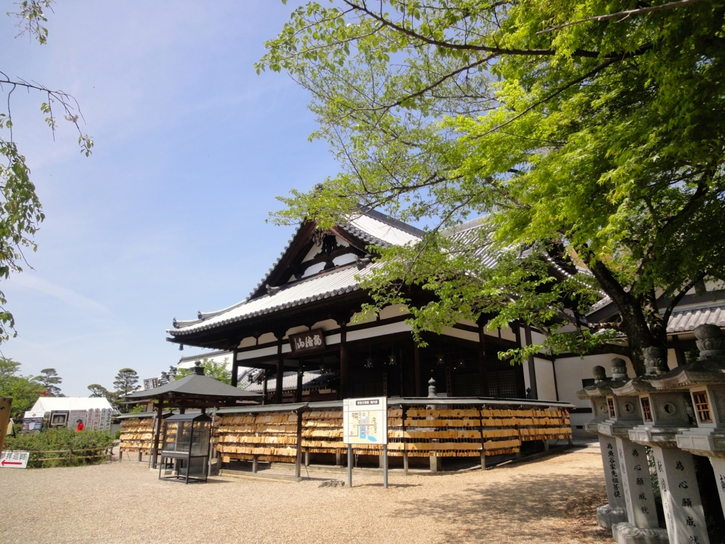 f:id:yumimi-kyoto:20160620125917j:plain