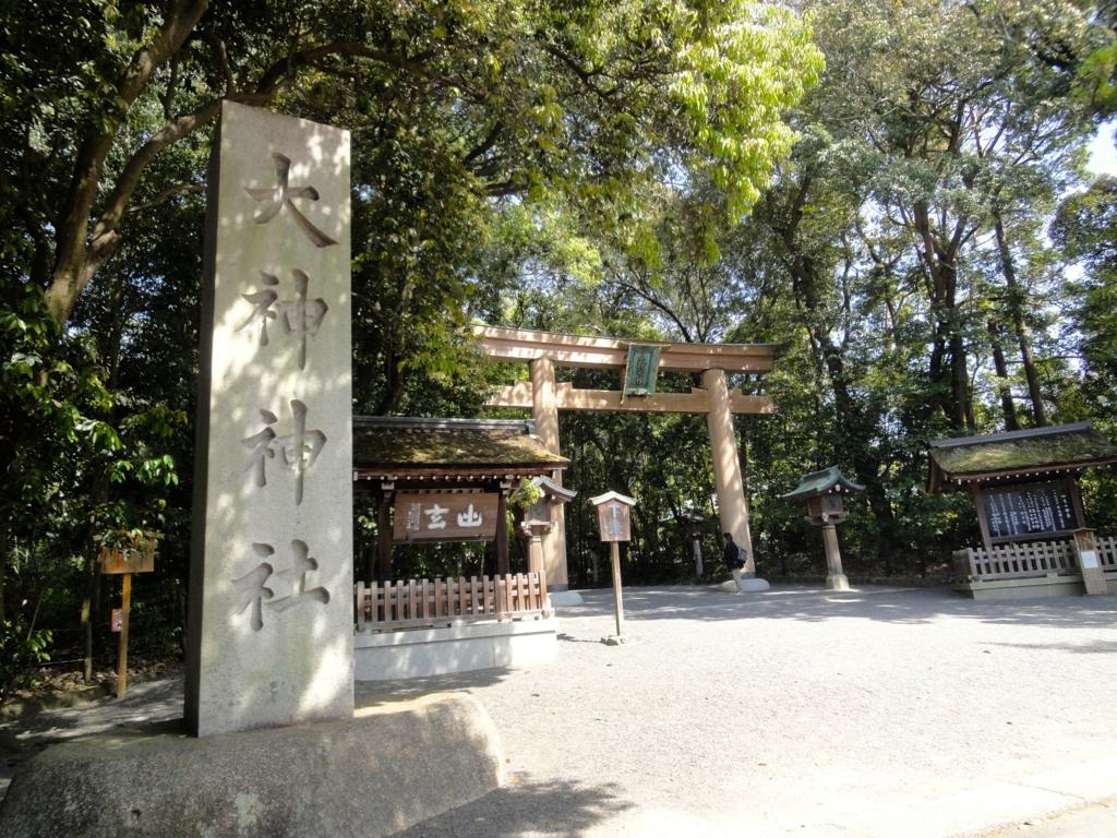 f:id:yumimi-kyoto:20160622154724j:plain