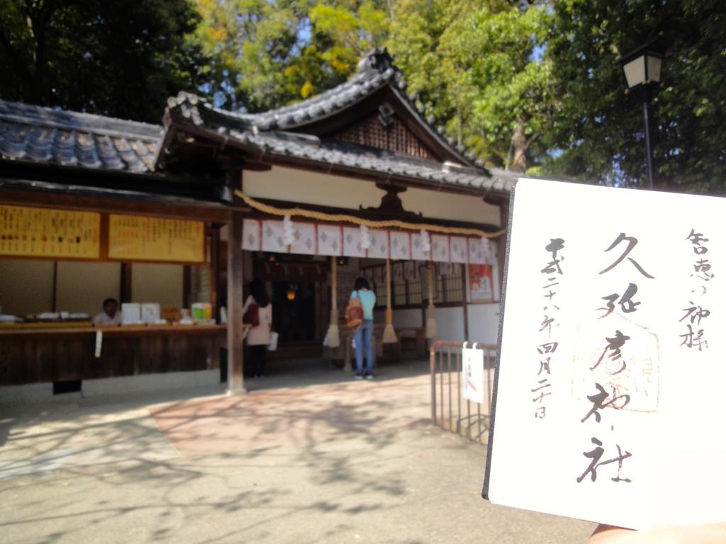 f:id:yumimi-kyoto:20160623161225j:plain