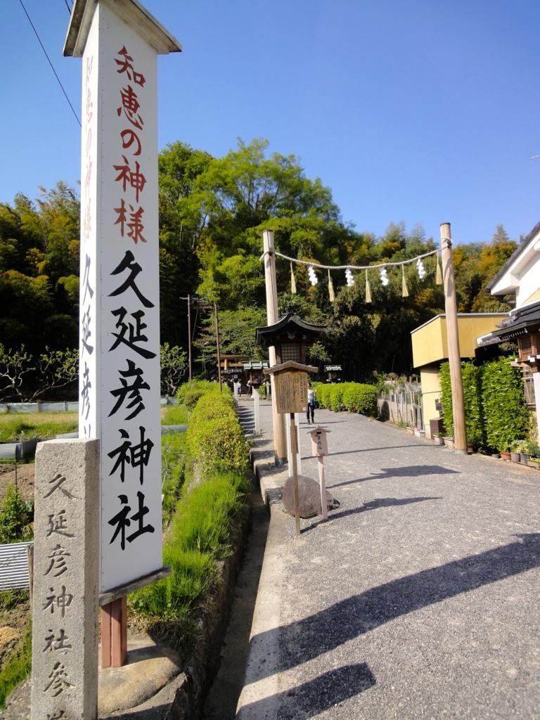 f:id:yumimi-kyoto:20160623161529j:plain