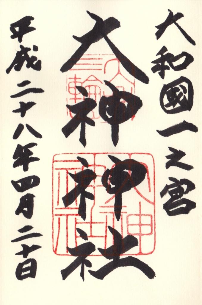f:id:yumimi-kyoto:20160623162035j:plain