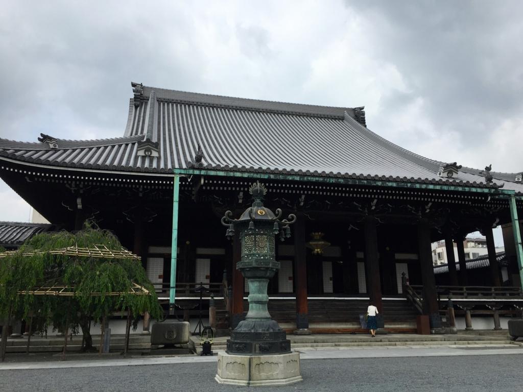 f:id:yumimi-kyoto:20160623172842j:plain