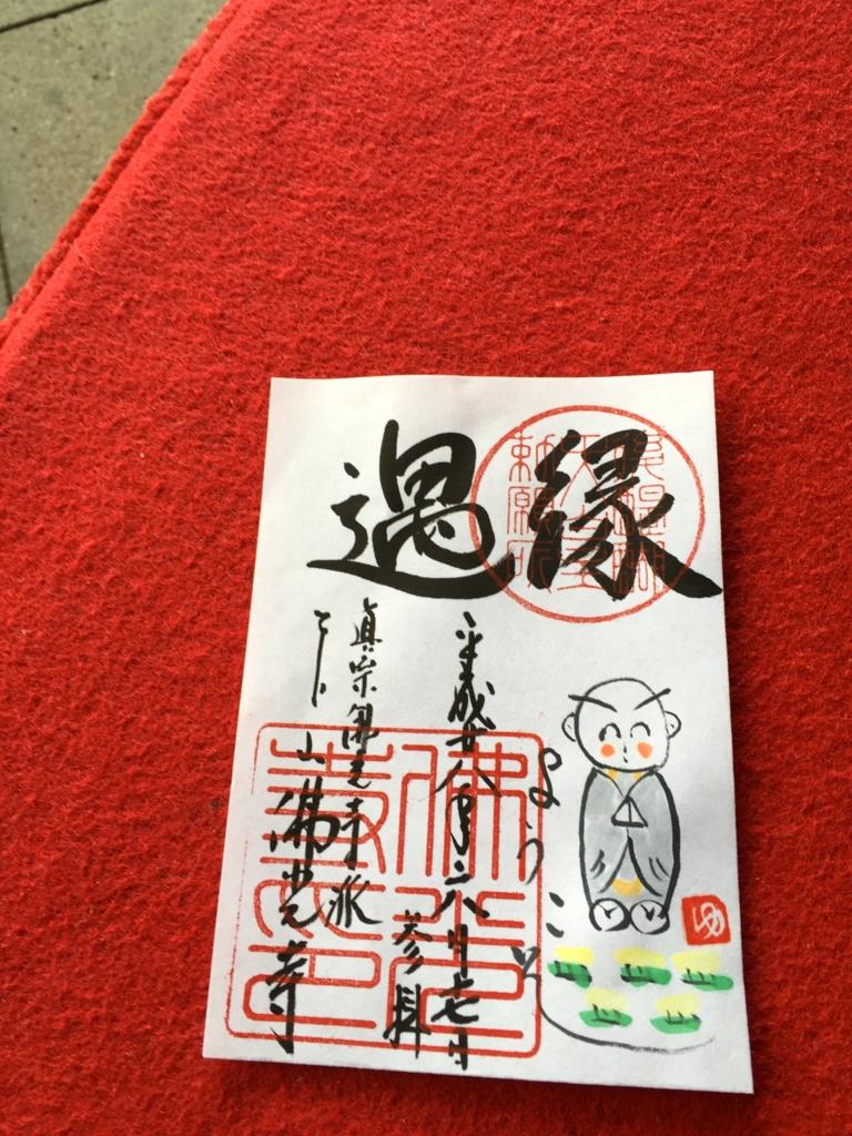 f:id:yumimi-kyoto:20160623175022j:plain