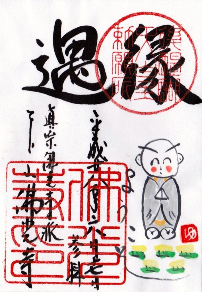 f:id:yumimi-kyoto:20160623175203j:plain