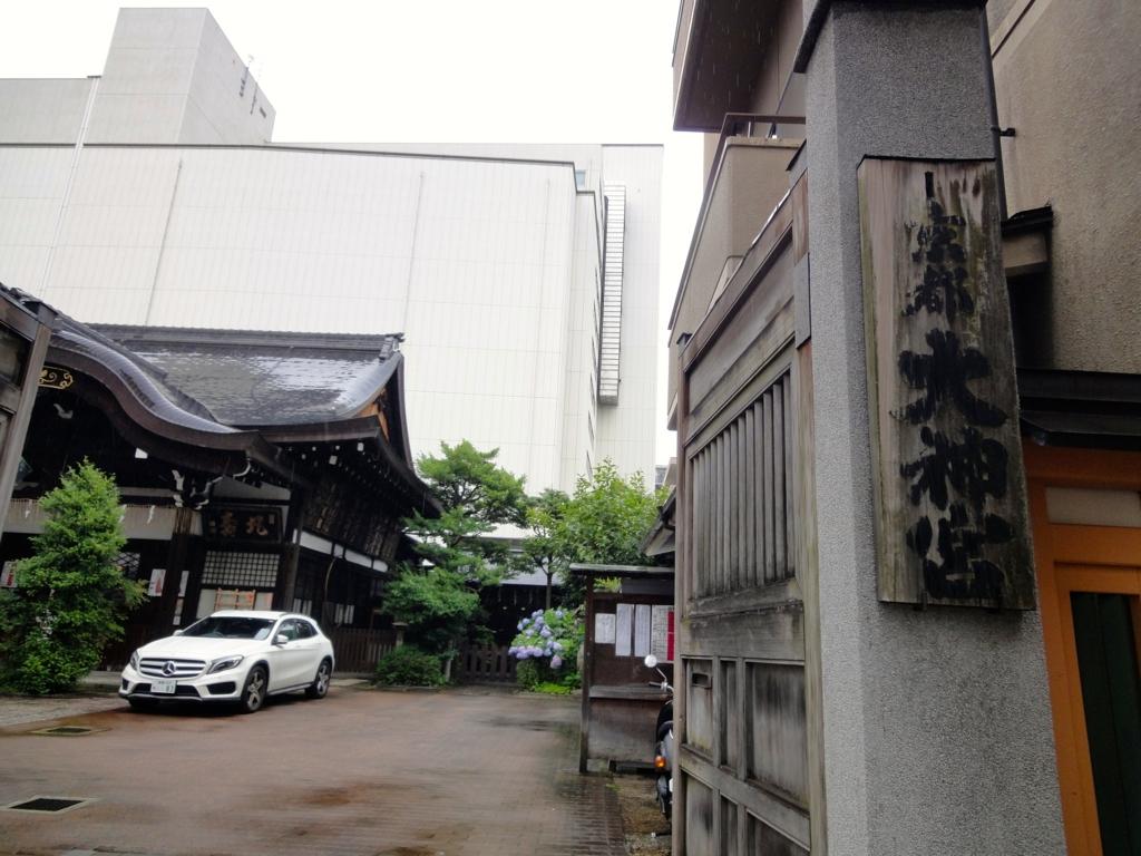 f:id:yumimi-kyoto:20160629145608j:plain