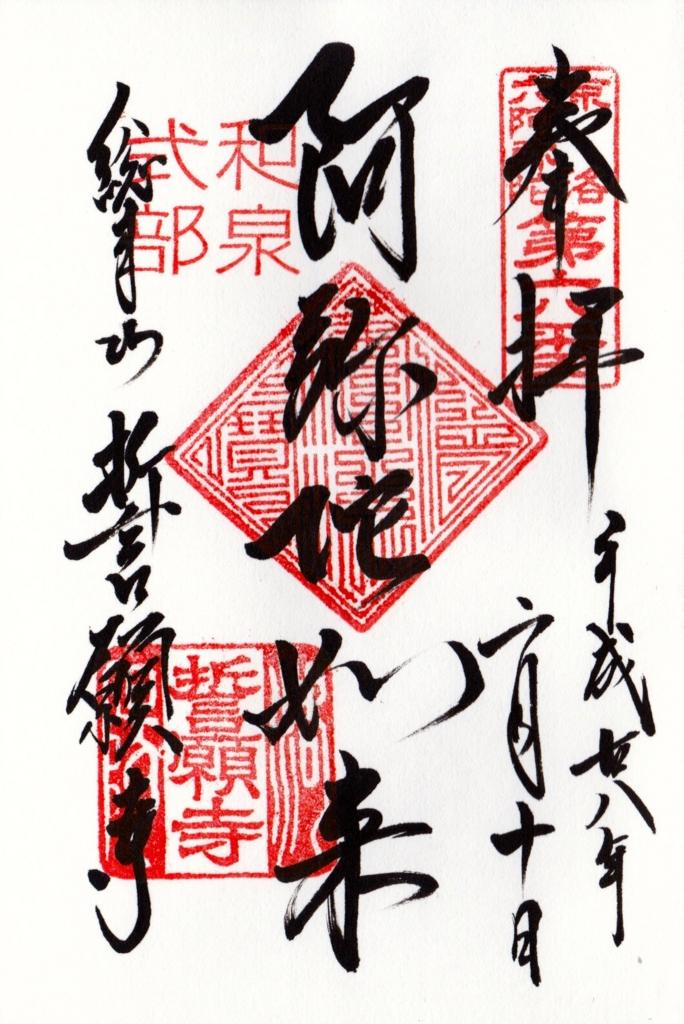 f:id:yumimi-kyoto:20160629162340j:plain