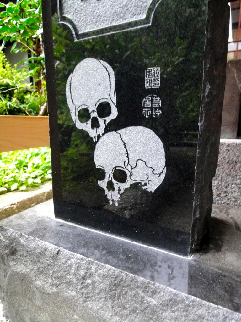 f:id:yumimi-kyoto:20160630151615j:plain