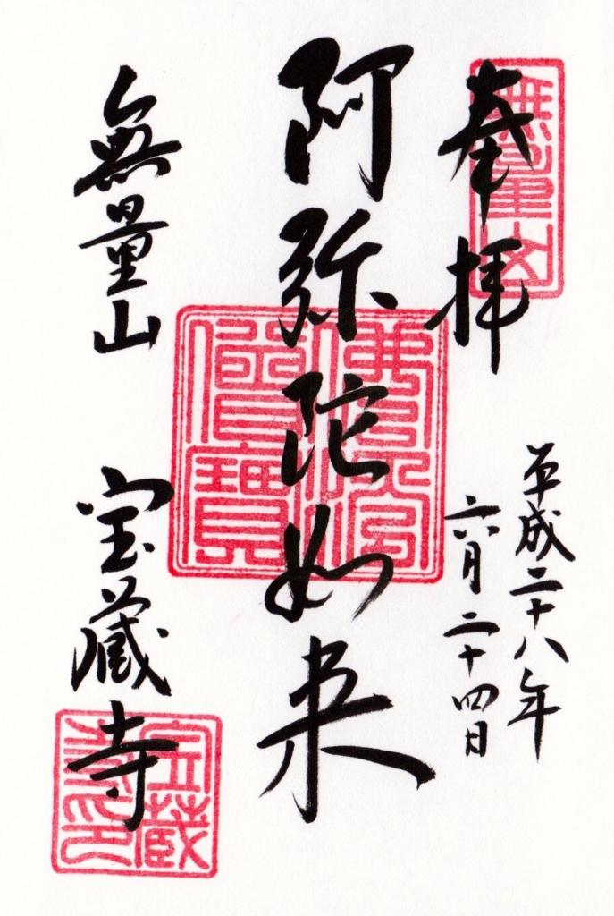 f:id:yumimi-kyoto:20160630154523j:plain