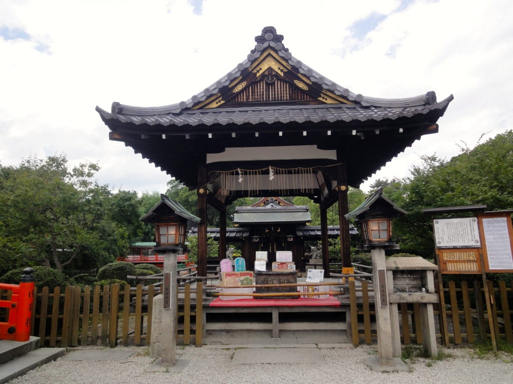 f:id:yumimi-kyoto:20160708171027j:plain