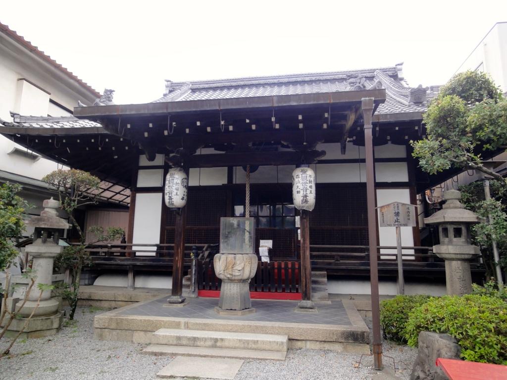 f:id:yumimi-kyoto:20160708172123j:plain