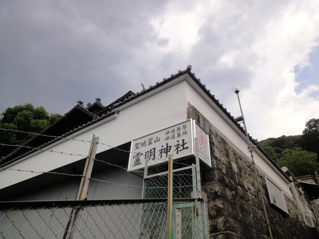 f:id:yumimi-kyoto:20160715143252j:plain
