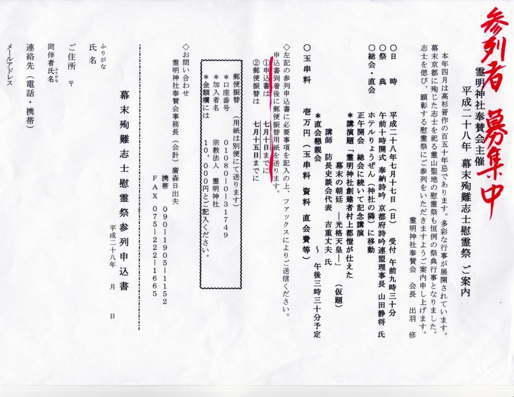 f:id:yumimi-kyoto:20160715163900j:plain