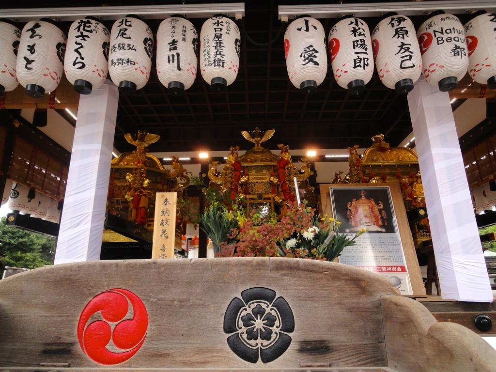 f:id:yumimi-kyoto:20160722133455j:plain