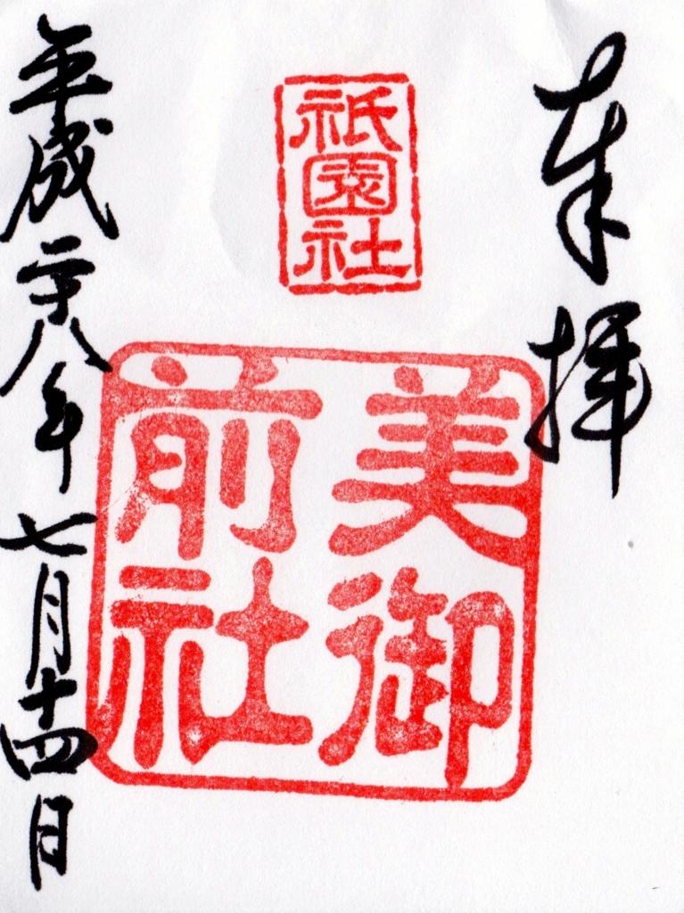 f:id:yumimi-kyoto:20160722141638j:plain