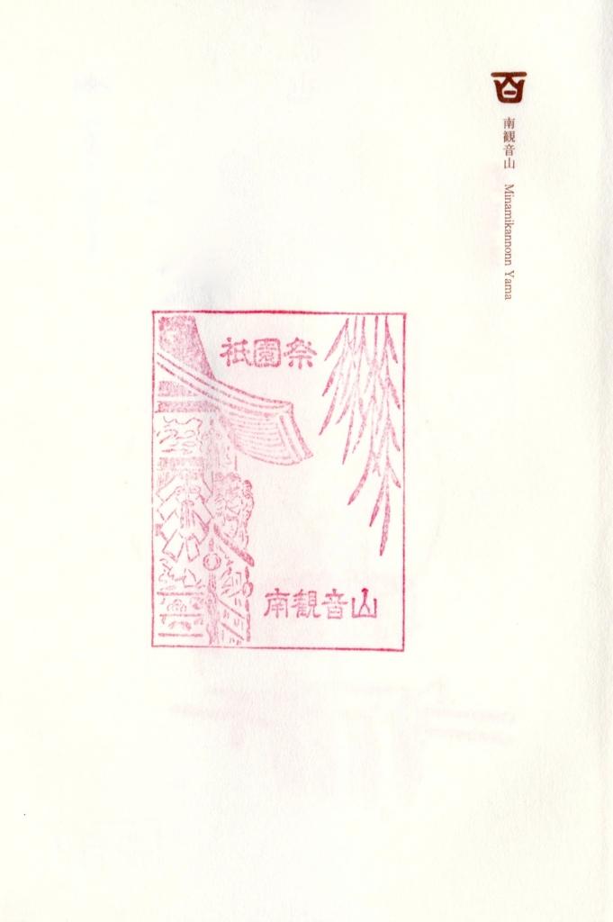 f:id:yumimi-kyoto:20160723121647j:plain
