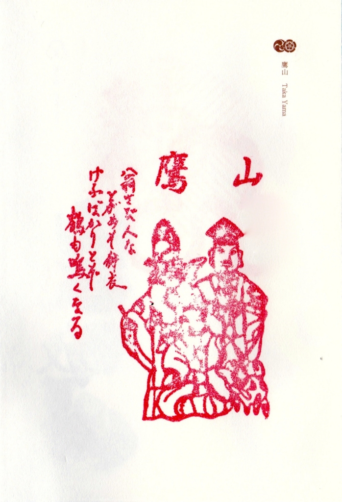 f:id:yumimi-kyoto:20160723123008j:plain