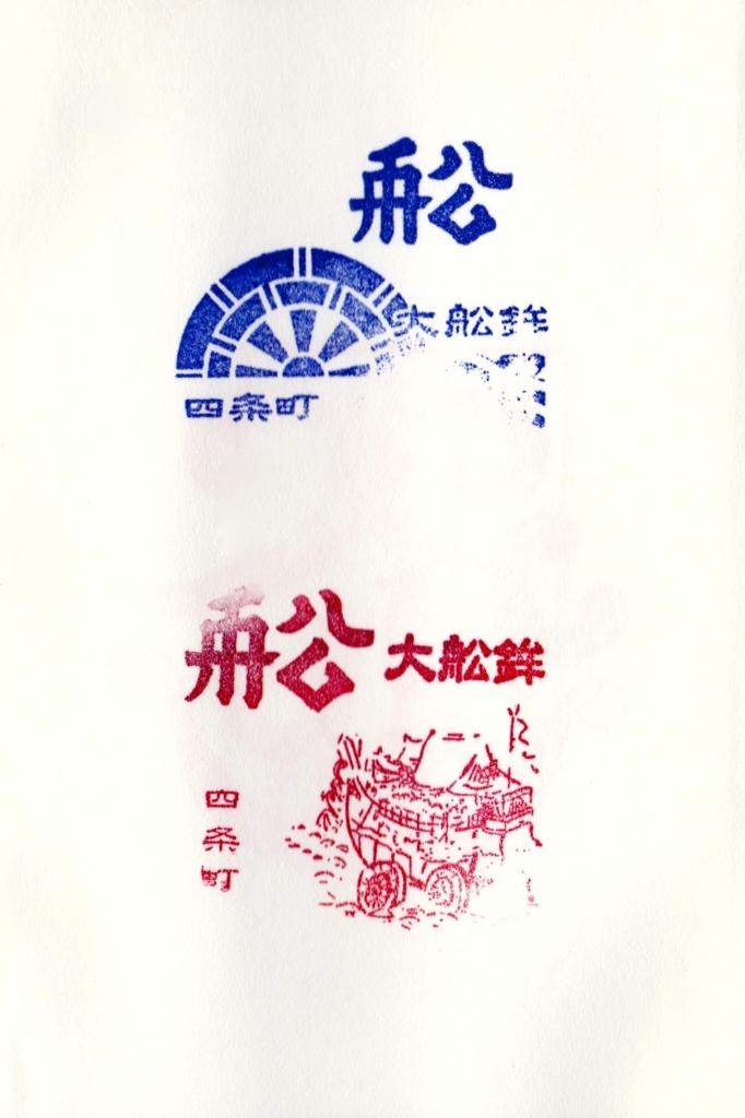 f:id:yumimi-kyoto:20160723124216j:plain