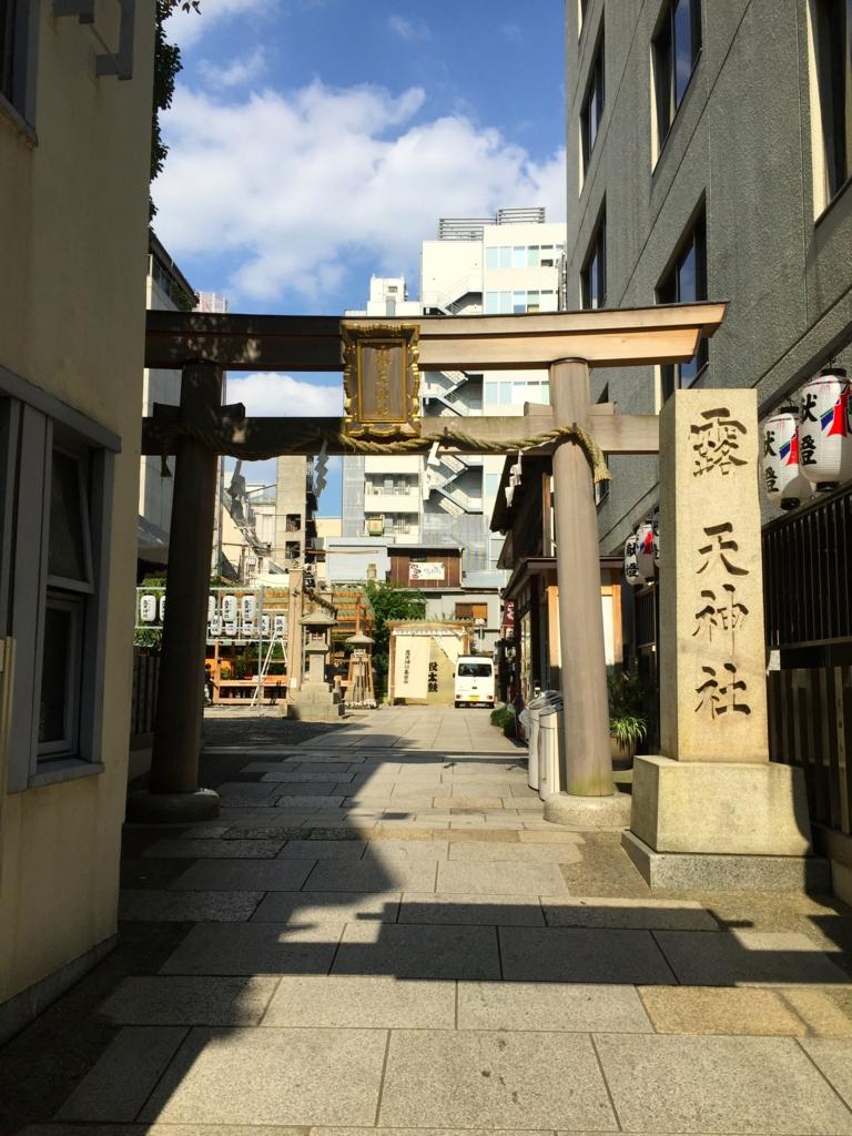 f:id:yumimi-kyoto:20160726145036j:plain
