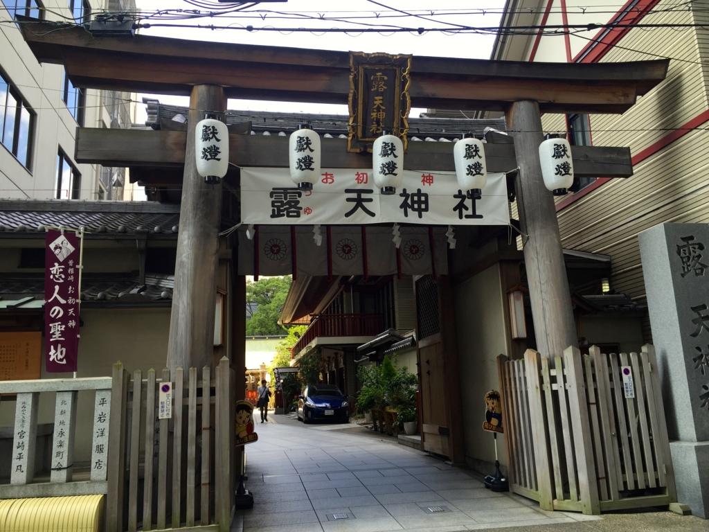 f:id:yumimi-kyoto:20160726145542j:plain