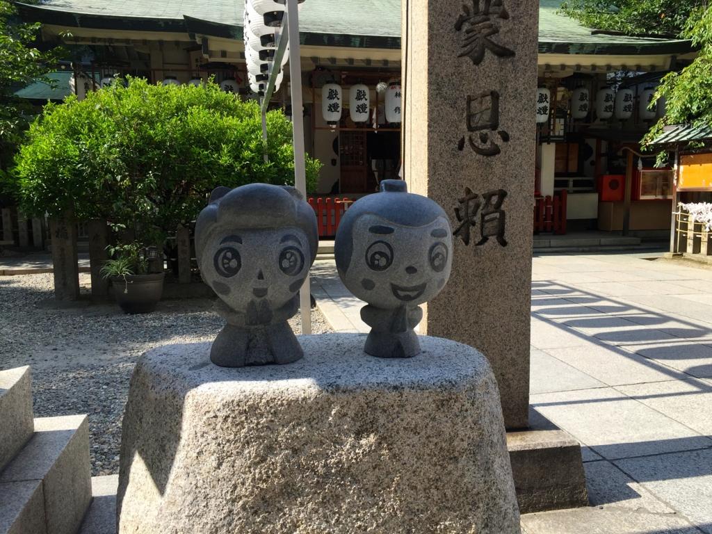 f:id:yumimi-kyoto:20160726151051j:plain