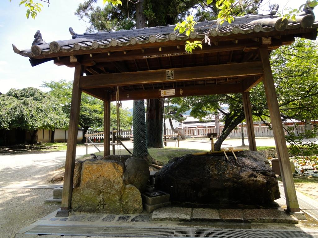f:id:yumimi-kyoto:20160729164028j:plain
