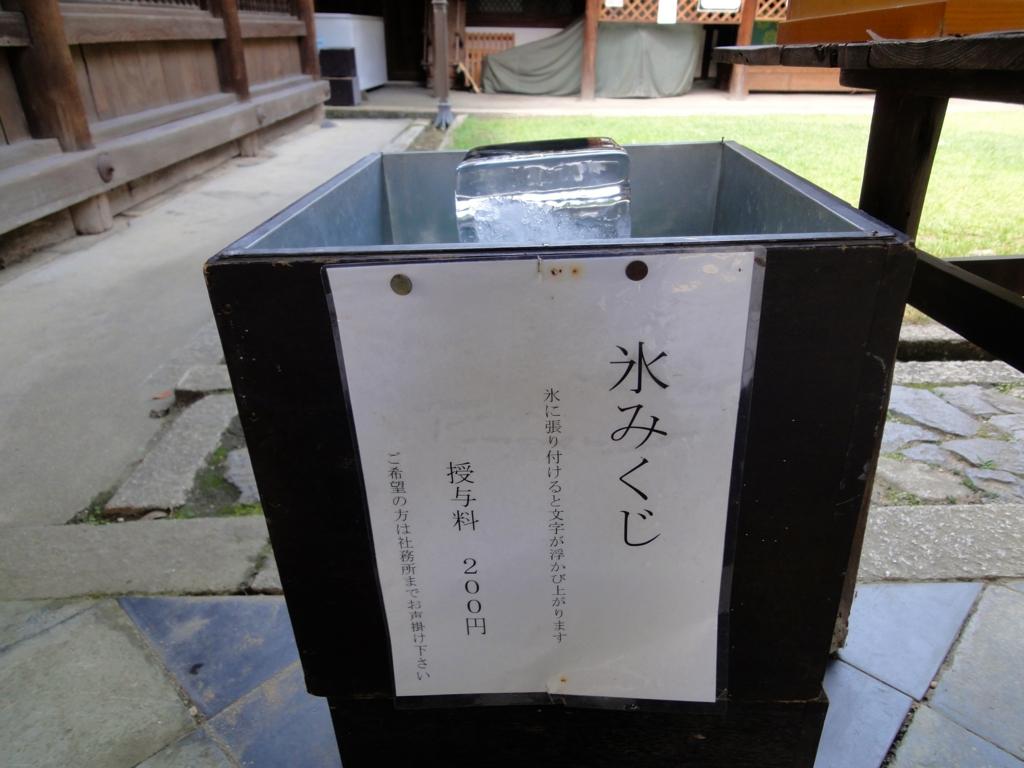 f:id:yumimi-kyoto:20160729172535j:plain