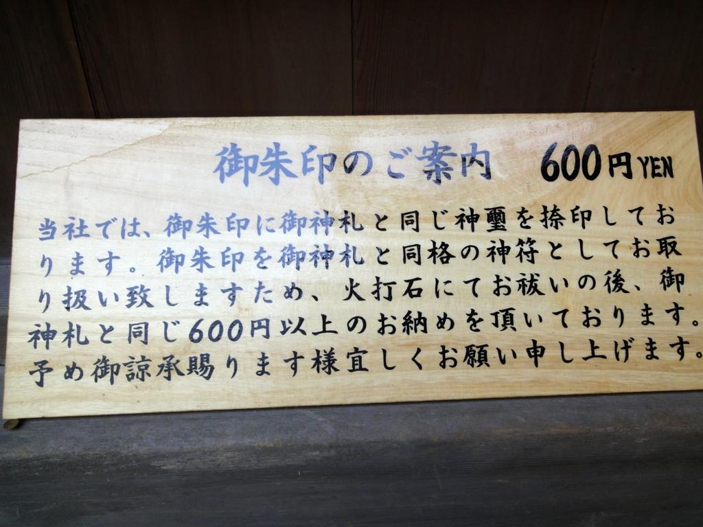 f:id:yumimi-kyoto:20160729172740j:plain
